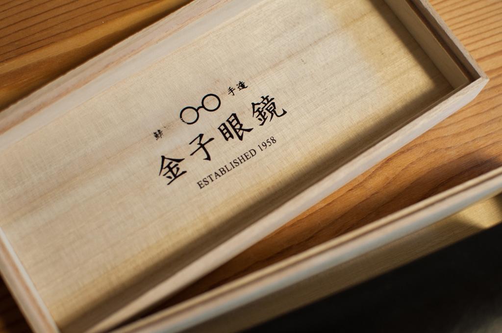 kaneko-glasses2-1