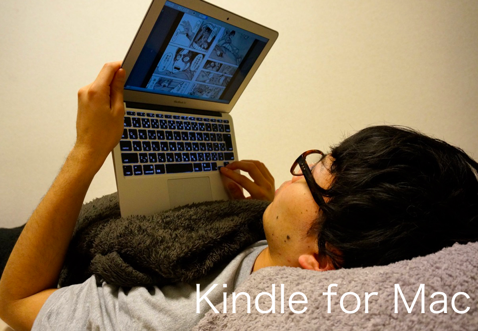 kindle for mac 0