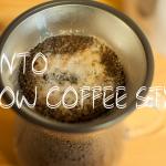 自宅でコーヒーを淹れたい初心者にKINTOのステンレスフィルターをオススメしたい!