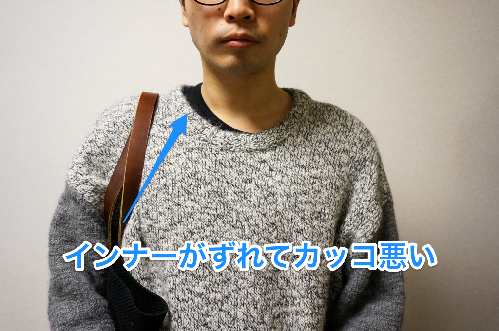 knit_inner5