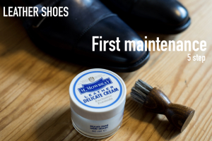 leather-shoes-premaintenance0.001