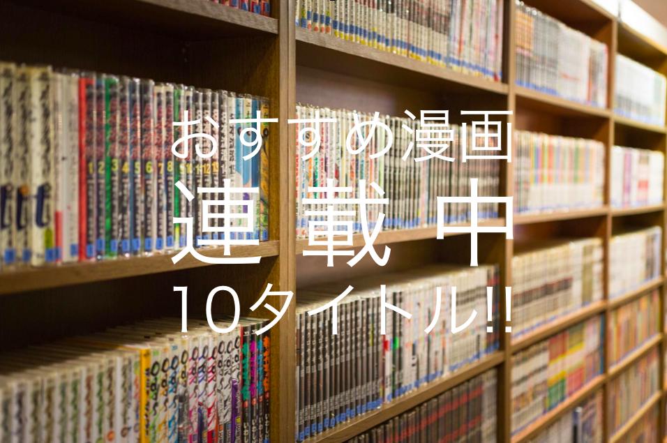 manga2015-matome