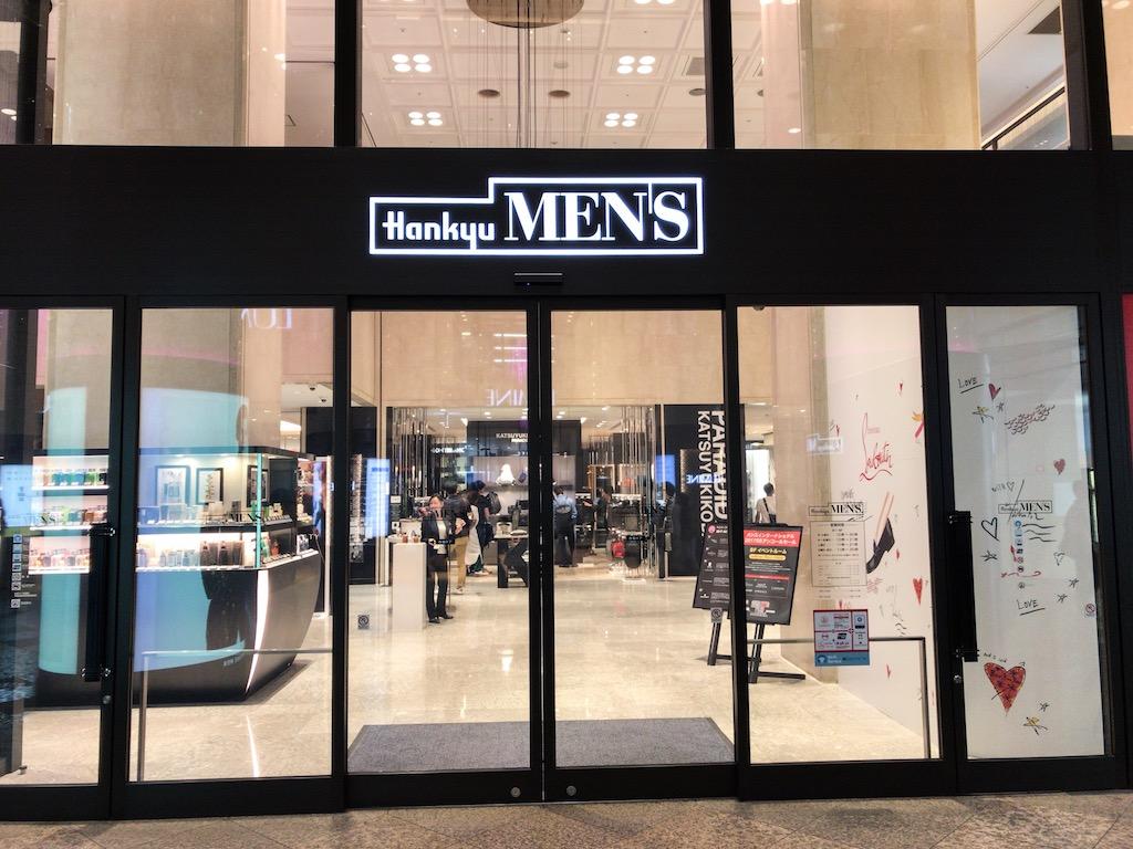 mens-ginza-shopping2