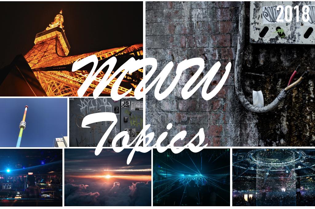 mwwtopics-2018-matome.001