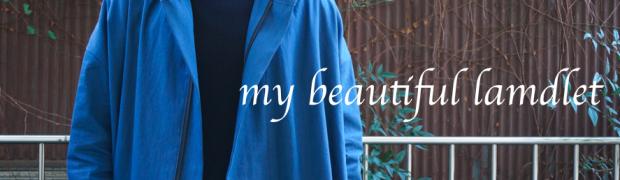 ルーズシルエットの魅力。2017SS「my beautiful landlet」のデニムバルーンコートを買いました。