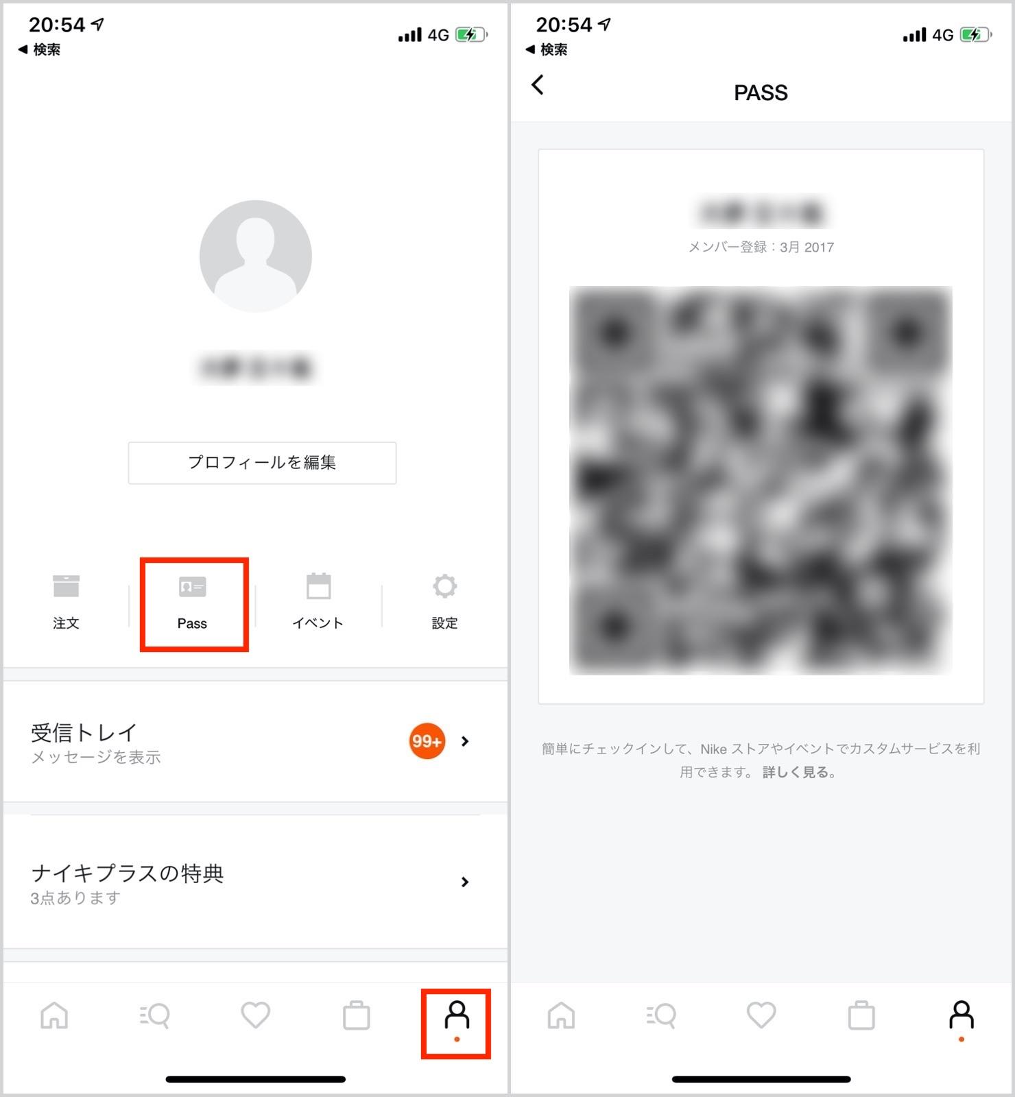 ナイキアプリ Pass