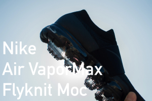 nike-vapormax-0