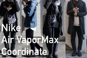 nike-vapormax-01
