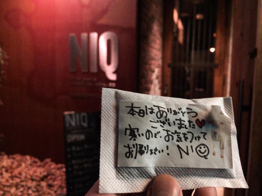niq18