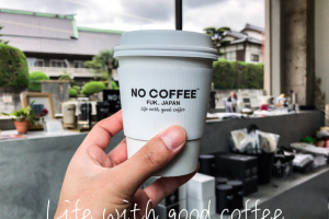 nocoffee-fukuoka0