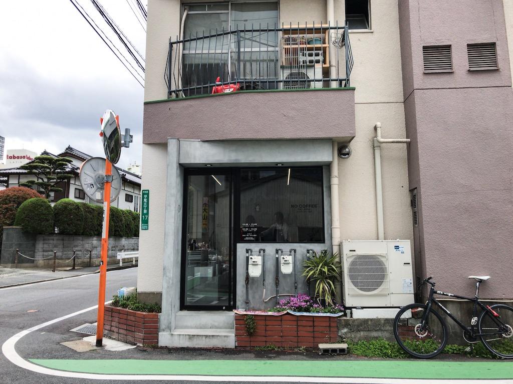 nocoffee-fukuoka2