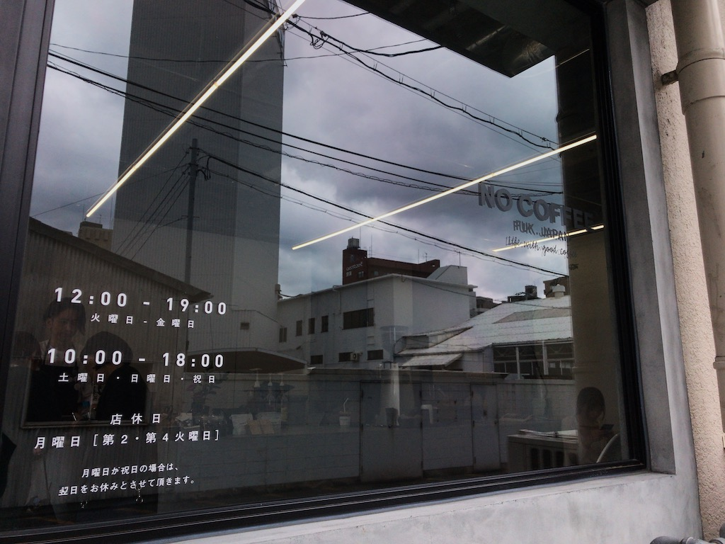 nocoffee-fukuoka9