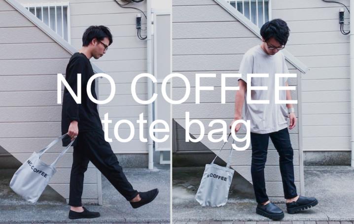 nocoffee-tote0