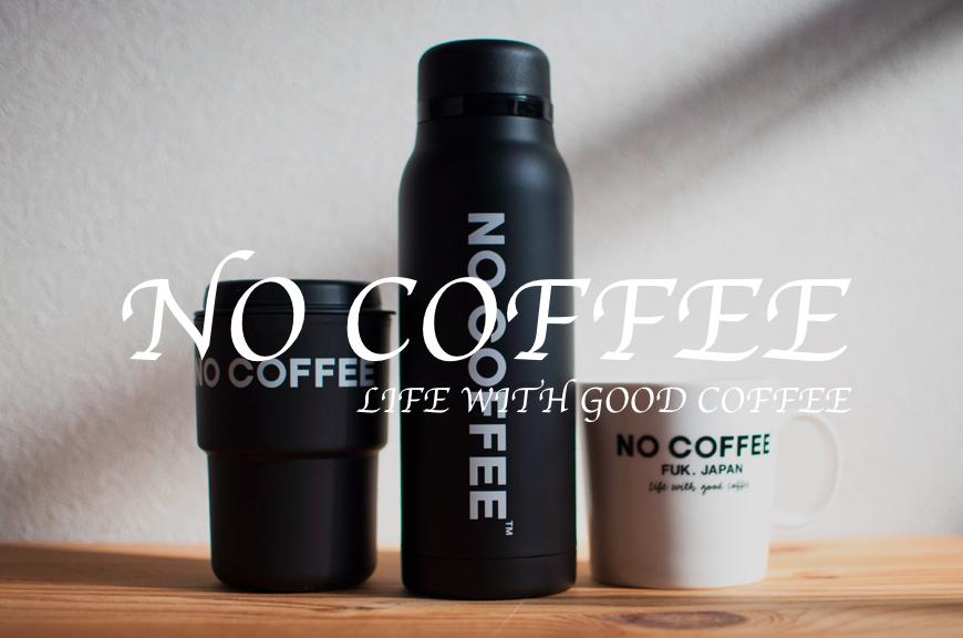 nocoffee0