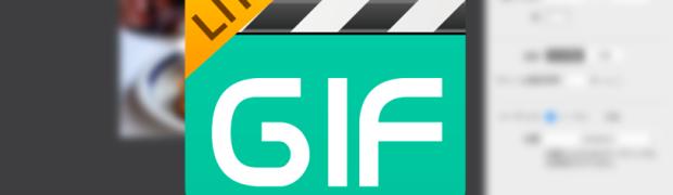 写真や動画を使って超簡単にGIFアニメーションを作れるMacアプリ「PicGIF Lite」!!