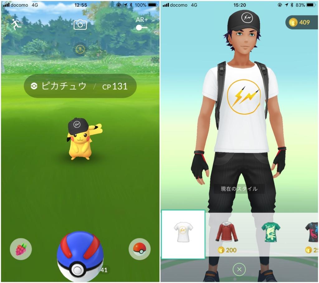 pokemon-fujiwara