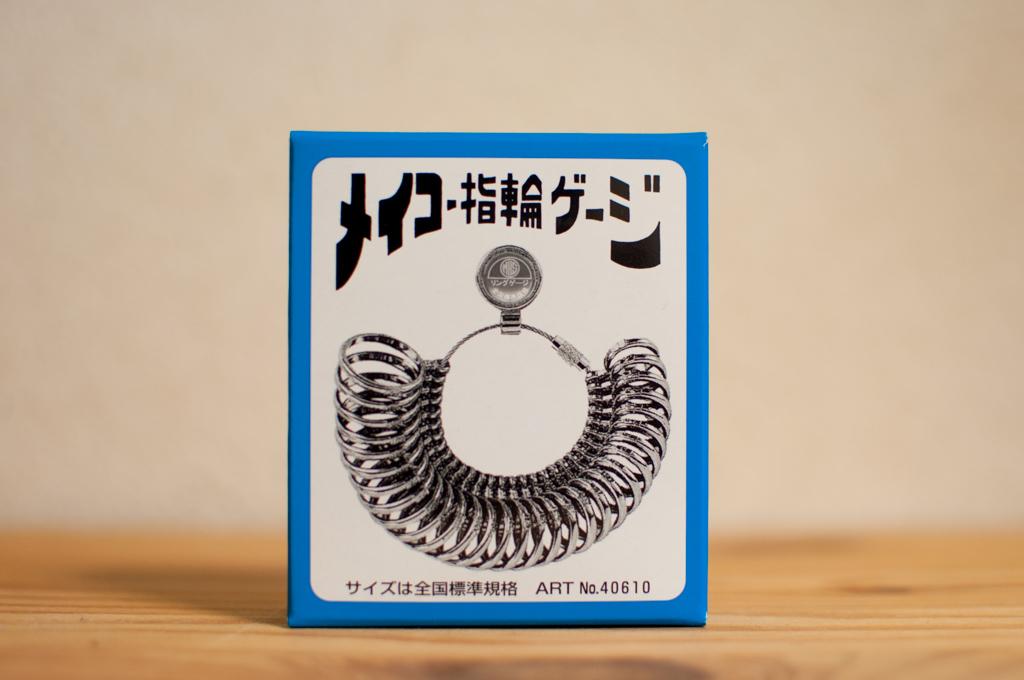 ring-gage7
