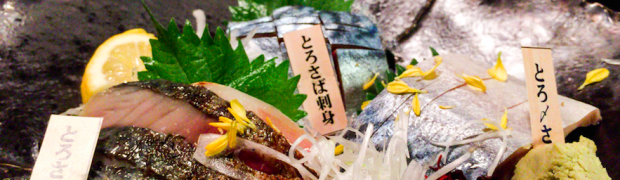 メニューは「鯖(さば)」オンリー!とろさば料理専門店「SABAR」が鯖好きにはたまらない!!