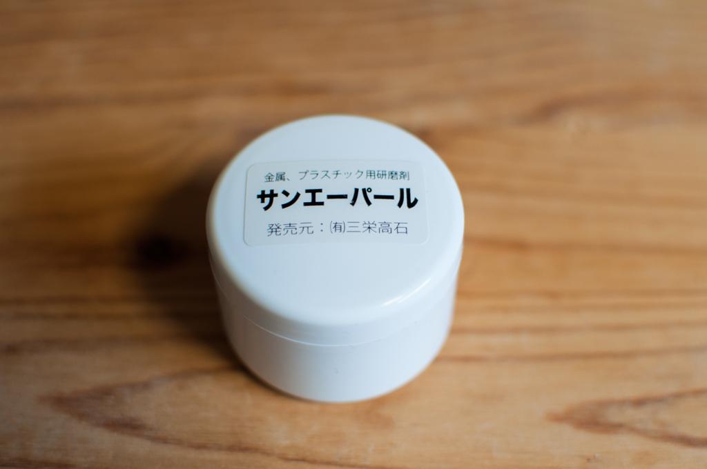 sanei-polish1
