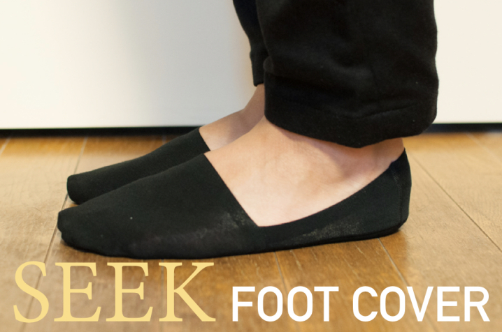 seek-footcover0