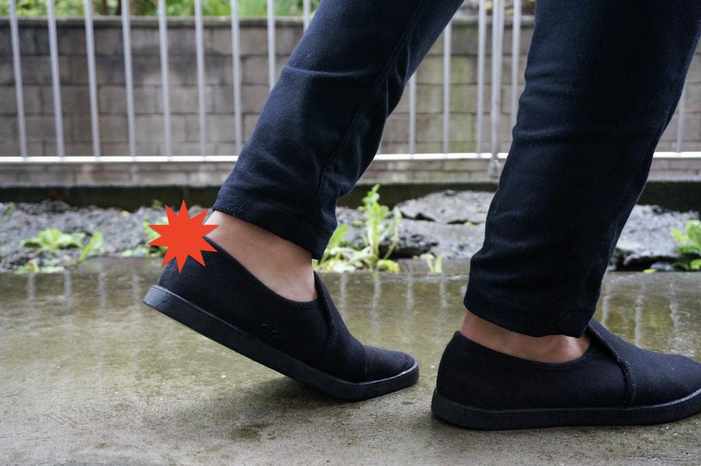 seek-footcover17