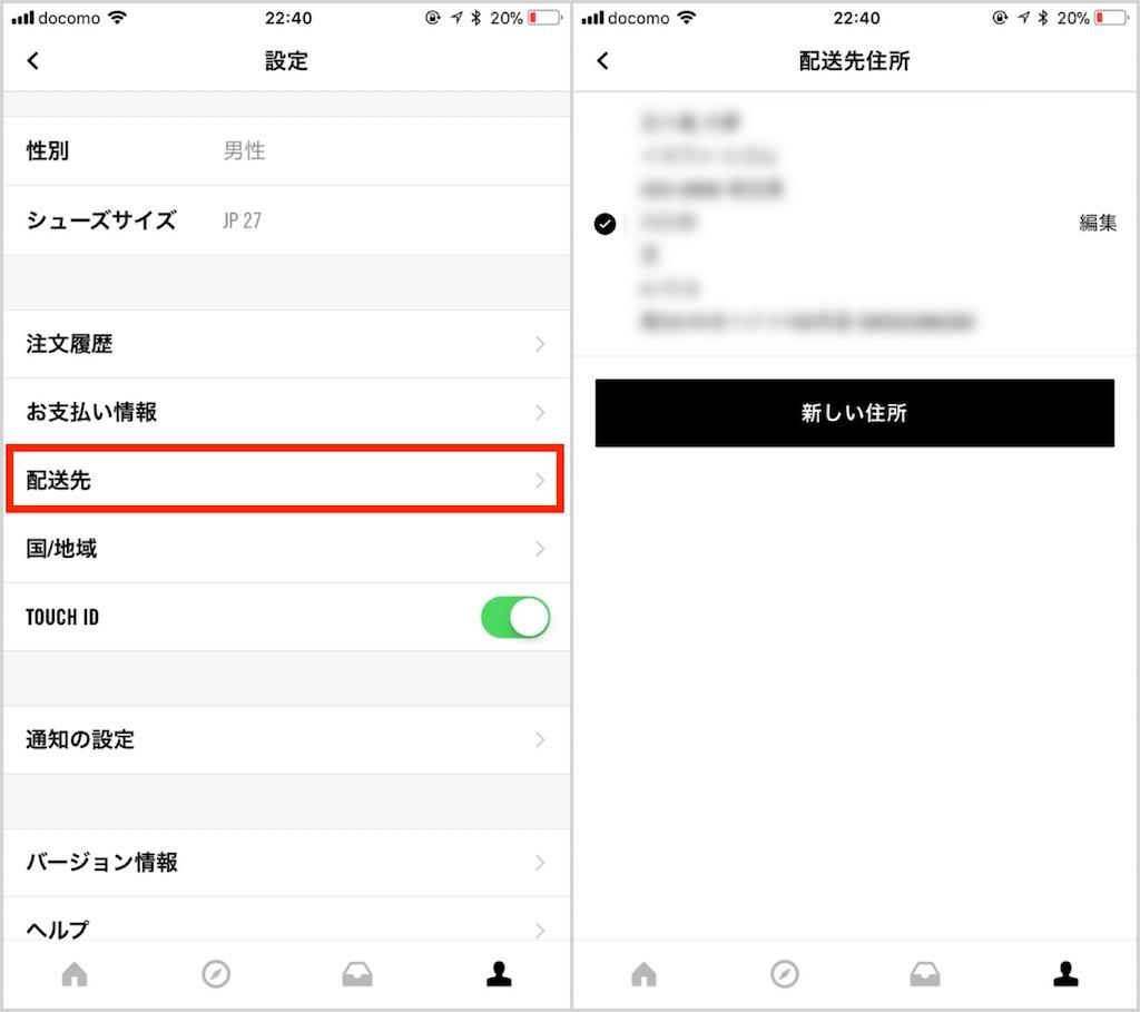 snkers-app-032016