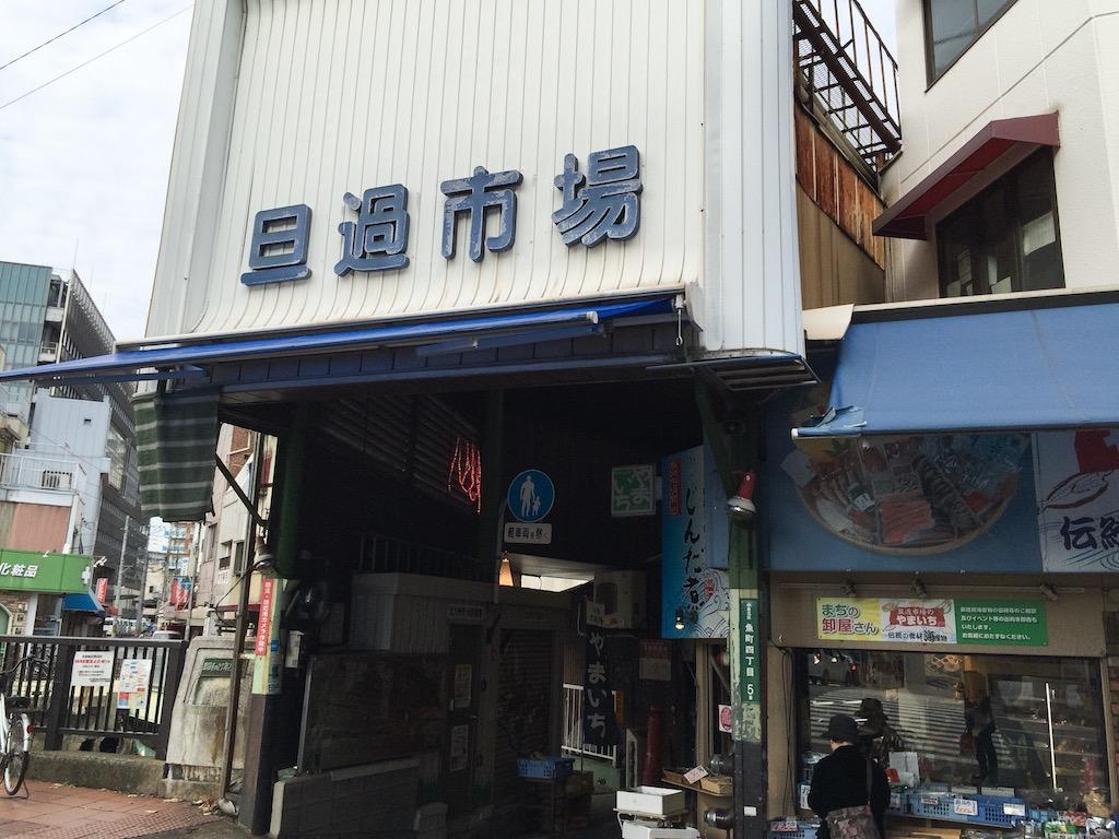 tangaichiba-daigakudon14