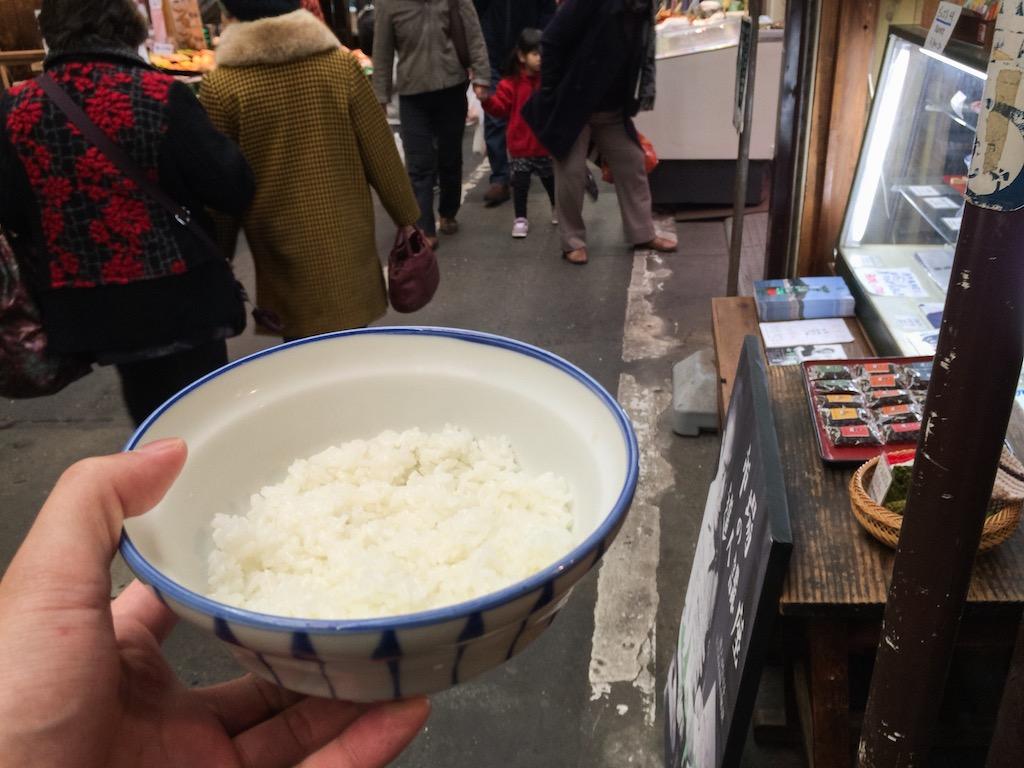 tangaichiba-daigakudon6