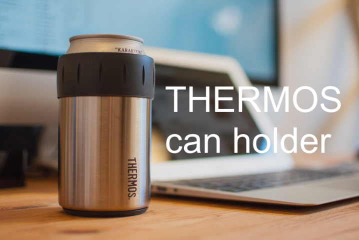 thermos-can-holder0
