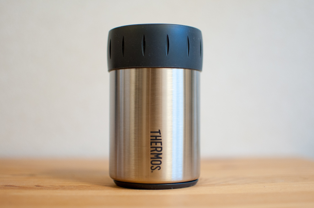 thermos-can-holder1