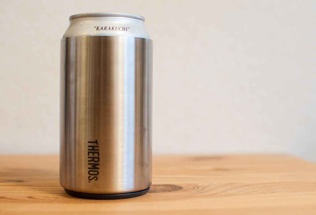 thermos-can-holder23