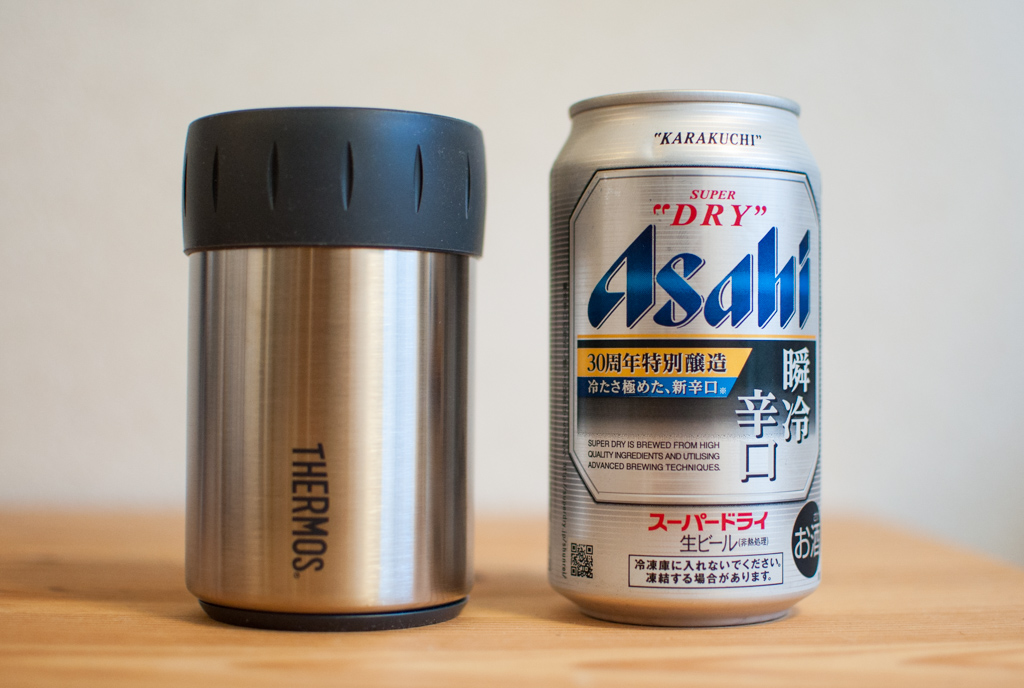 thermos-can-holder4