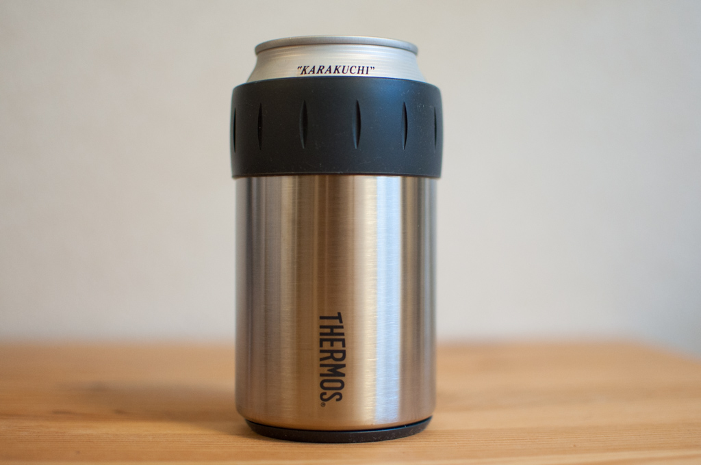 thermos-can-holder7