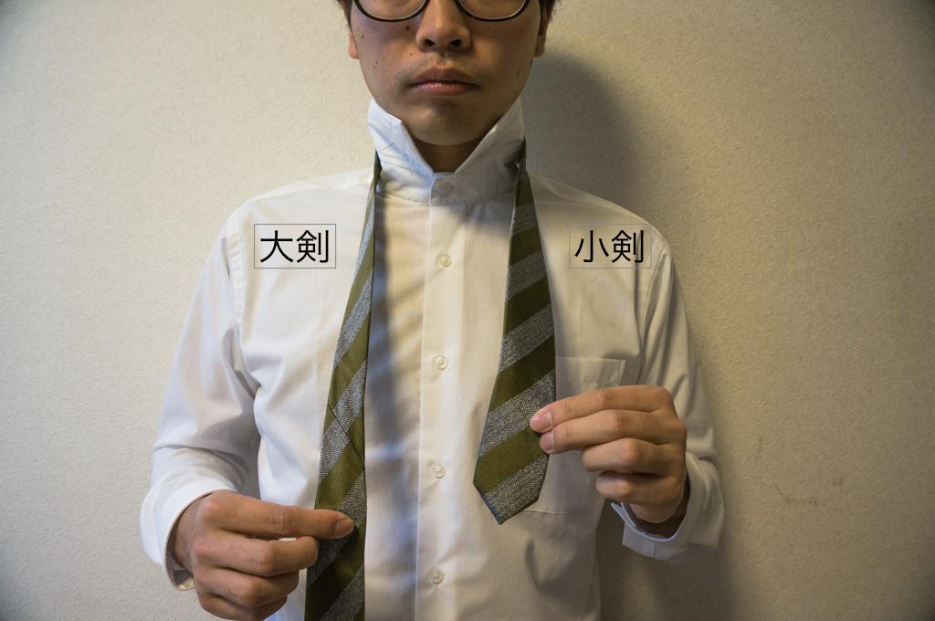 tie-necktie2-1