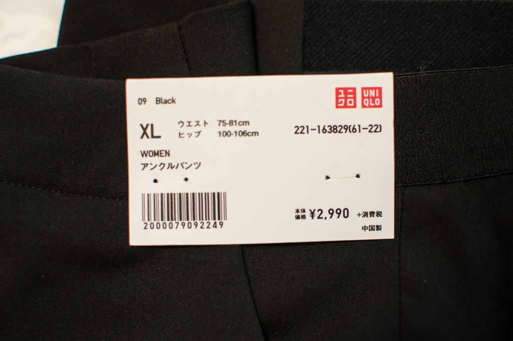uniqlo-ankle-pants8