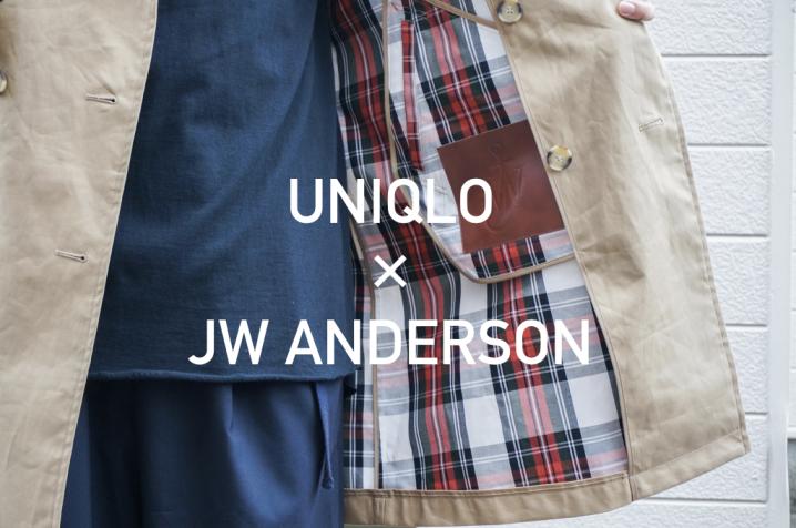 uniqlo-jwanderson0