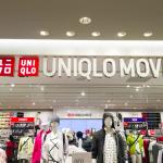 """新宿高島屋にオープン!UNIQLOの""""動き""""に焦点を当てた新コンセプトストア「UNIQLO MOVE(ユニクロ ムーブ)」を見てきた!"""