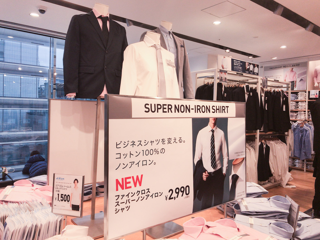 uniqlo-non-iron-shirts-10