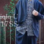 「Uniqlo U(ユニクロユー)」2017春夏コーデ!気になっていたアイテムを見て買って着てみました!
