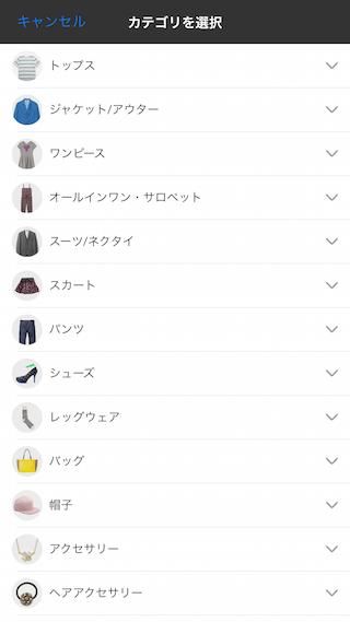 wear10