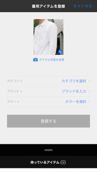wear12