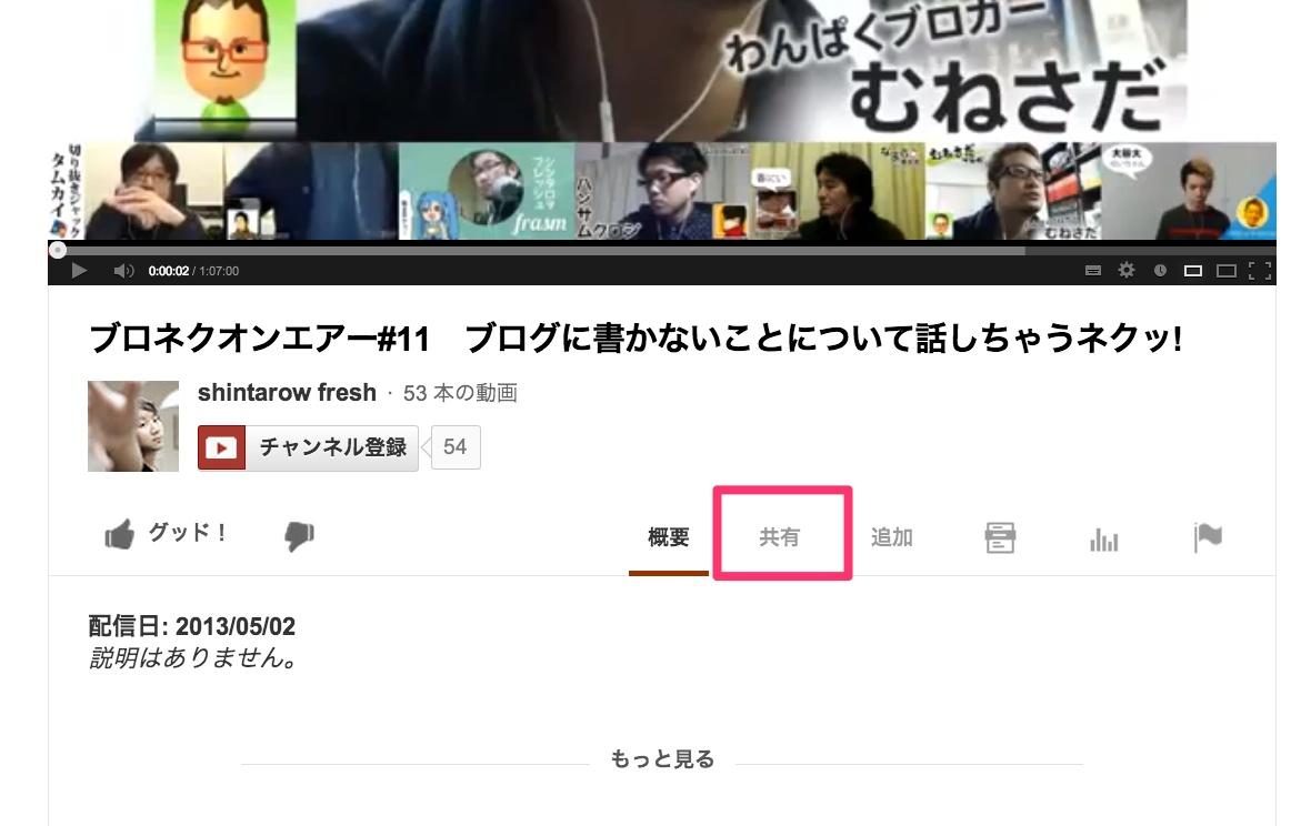 youtube2013-05-03_9.51.49