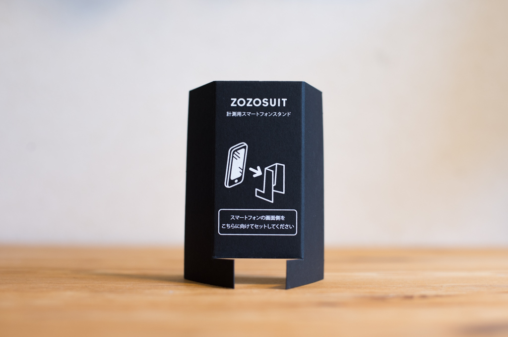 zozosuite-6
