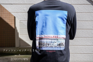 zoztown-shimamura.001